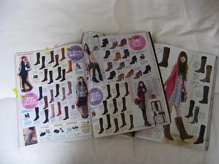 女子大生マーケティング部 「女子大生と、ブーツ。」